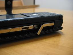 W-ZERO3 [es]の側面のUSBポート
