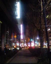 アパホテル横浜関内