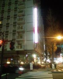 アパホテル横浜関内の外観