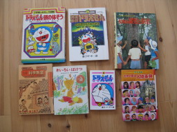私が小さい頃(20〜30年前)に読んだ本