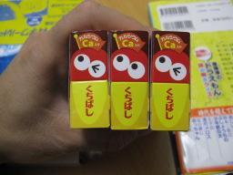 森永チョコボールで初めて「金のエンゼル」が出た! - r_nobu ...