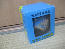 100円ショップ・シルクで購入した「No.8053 スタンド地球儀」(箱に入ったまま)