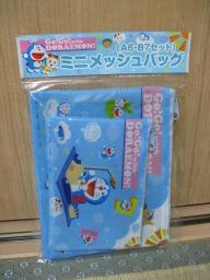 100円ショップ・シルクで購入したGo!Go!with DORAEMON!ミニメッシュバッグ(A6・B7セット)(パッケージあり)